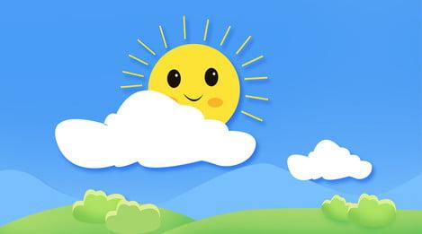 Cartoon Cute Sun Good Morning Background Material, Sun, Lovely, Good Morning Background, Background image