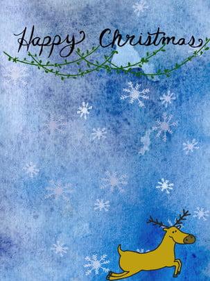 Phim hoạt hình elk bông tuyết giáng sinh , Giáng Sinh Nền, Nền Bông Tuyết, Độ Dốc hình nền