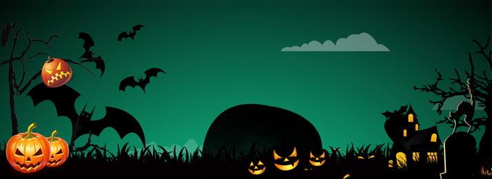 कार्टून हरे रंग का हेलोवीन पोस्टर, कार्टून, ग्रीन, रहस्य पृष्ठभूमि छवि