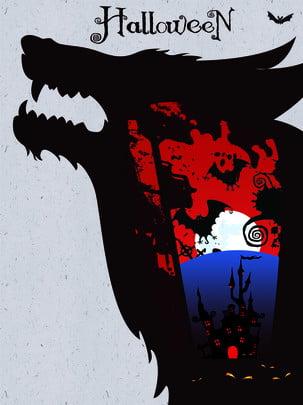कार्टून हेलोवीन महल चुड़ैल भेड़िया आदमी पृष्ठभूमि , कार्टून, हैलोवीन, प्राचीन महल पृष्ठभूमि छवि