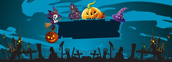 Phim hoạt hình halloween đêm poster nền Halloween Bí Ngô Hình Nền