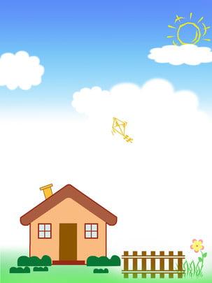 Phim hoạt hình vẽ tay bầu trời xanh và mây trắng phong cảnh minh họa Phim Hoạt Hình Hình Nền