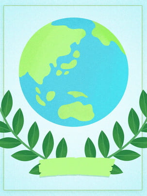 Cartoon tay vẽ cành ô liu thế giới hòa bình trái đất nền phim hoạt hình Cành ô Liu Hình Nền