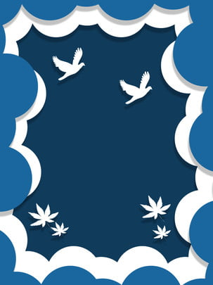 kartun jane paper cut style asli bahan latar belakang biru , Biru, Tidak Teratur, Seni Potong Kertas imej latar belakang