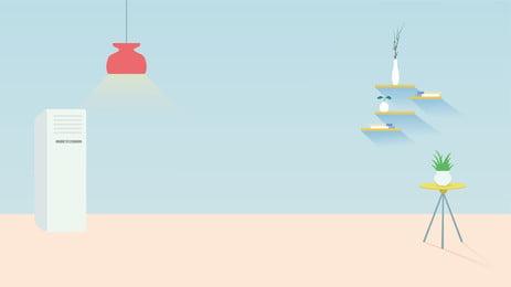 漫画のミニマリストの暖かい家の背景デザイン 漫画の背景 暖かい 家の背景 壁 フロア バナーの背景 漫画の背景 暖かい 家の背景 背景画像