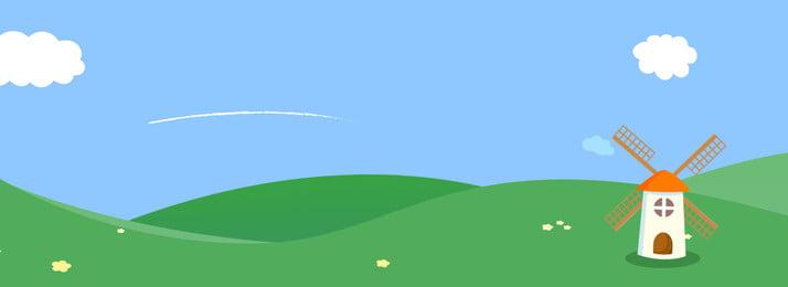 Cartoon Minimalistic Banner Background Sky,white Clouds,grassland,banner, Cartoon Minimalistic Banner Background, Sky, White, Background image