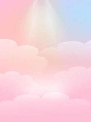 Fundo do cartaz do amor dos desenhos animados estrela nuvem de rosa da estrela Poster Plano de fundo Pink Menina Poster Plano Fundo Imagem Do Plano De Fundo
