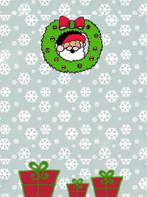 cartoon santa claus quà giáng sinh bông tuyết nền , Giáng Sinh Nền, Nền Bông Tuyết, Ông Già Noel Ảnh nền