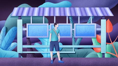 Đứng chờ xe buýt xe buýt leisure của trang phục người nền hoạt hình, Leisure, Hoạt Hình, Người đàn ông Ảnh nền