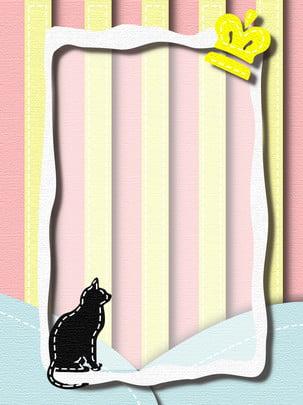 cát vương miện lãng mạn pink origami micro stereo , Mèo, Vương Miện, Lãng Mạn Ảnh nền