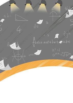 nền bảng đen đầy toán học , Mùa Tốt Nghiệp, Thi Cử, Bảng đen Ảnh nền