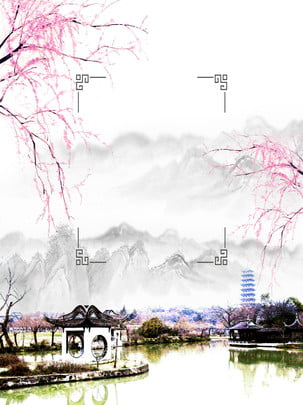 Fundo de cenário de paisagem tradicional clássica chinesa Estilo chinês Aquarela Tinta Cultura chinesa Cultura Tradicional Paisagem Chinesa Imagem Do Plano De Fundo
