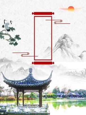 Fundo de cenário de paisagem tradicional clássica chinesa Estilo chinês Aquarela Tinta Cultura chinesa Cultura Fundo De Cenário Imagem Do Plano De Fundo