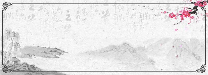 中国風古風水墨電商ポスターの背景 中国風 山水 桃の花 背景画像