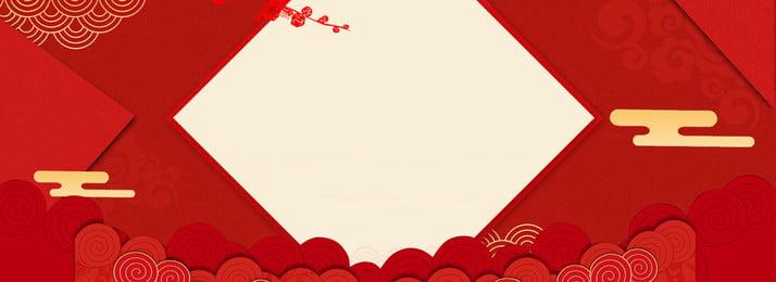 चीनी शैली बड़ा लाल शुभ मेघ बनावट नव वर्ष की पृष्ठभूमि, चीनी शैली, शुभ मेघ बनावट, नया साल मुबारक हो पृष्ठभूमि छवि