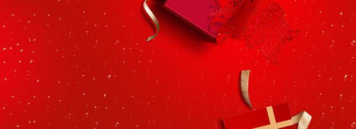 Trung quốc phong cách lớn giấy đỏ cắt hộp quà tặng không khí đơn giản nền năm mới Phong Cách Trung Hình Nền