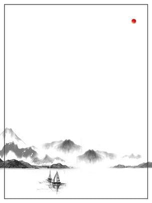 material de fondo paisaje tinta clásica estilo chino , Estilo Chino, Clásica, Tinta Imagen de fondo