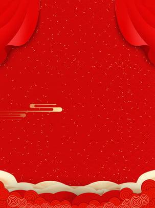 Fundo vermelho festivo de estilo chinês Estilo Chinês Festivo Imagem Do Plano De Fundo