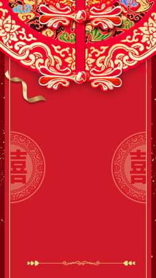 Material de fundo casamento vermelho festivo estilo chinês Fundo Festivo Estilo Imagem Do Plano De Fundo