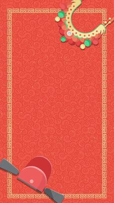 Material de fundo tema casamento festivo estilo chinês Estilo Chinês Casar Imagem Do Plano De Fundo