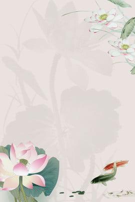 中国風の手描きの蓮の背景 中華風 手描きの背景 ロータス 筆の背景 蓮の池 中国の文化的背景 中国絵画の背景 文学 プロモーションの背景 , 中国風の手描きの蓮の背景, 中華風, 手描きの背景 背景画像