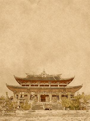 中国風の手描きスタイル宮殿古代建築の背景 , 中華風, 古代の建築, ビル 背景画像