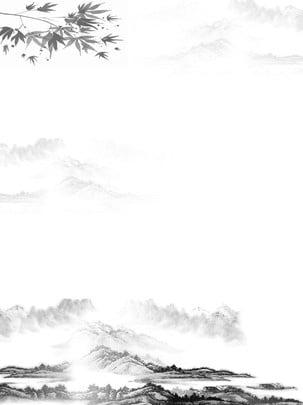 trung quốc phong cách mực quảng cáo nền , Phong Cách Trung Quốc, Mực, Phong Cảnh Ảnh nền