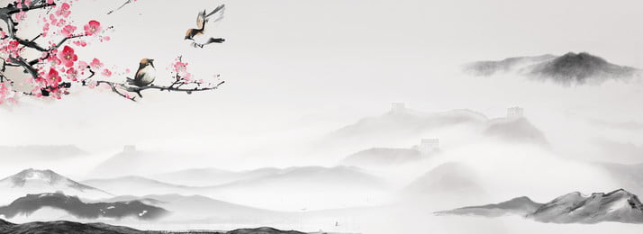 Chinese Style Ink Landscape Background, Chinese Style, Ink, Chinese Style Landscape, Background image
