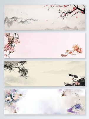 chinese style ink landscape banner background , Banner, Chinese Style, Ink Background image