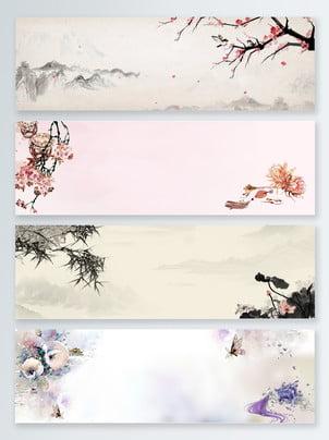 Fundo de banner de paisagem de tinta estilo chinês Banner Estilo chinês Tinta Paisagem Flor Estilo chinês Paisagem Banner Estilo Bandeira Imagem Do Plano De Fundo