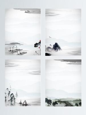 chinese style ink landscape background , Chinese Style, Pen And Ink, Ink Background image
