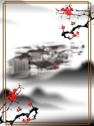 中國風水墨梅花背景圖 , 中國風背景, 水墨背景, 梅花背景 背景圖片