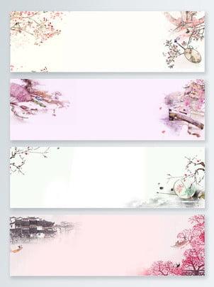 Trung Quốc phong cách mực đơn giản tối giản banner nền Biểu ngữ Bối cảnh Phong Giản Đơn Giản Hình Nền