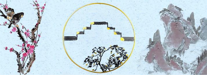 中國風水墨水彩山水梅花背景 中國風 水墨 水彩背景圖庫
