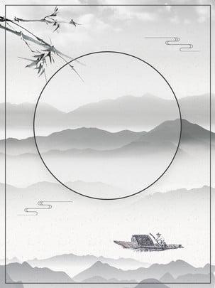 Fundo de paisagem de estilo chinês Estilo chinês Tradicional Paisagem de Antigo Estilo De Imagem Do Plano De Fundo