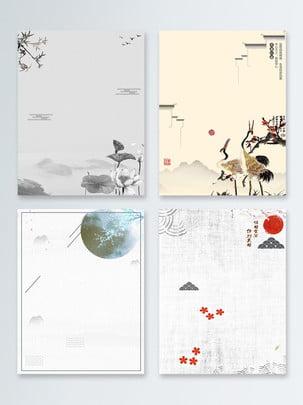 Chinês ano novo material de fundo chinês imobiliário Ano novo Estilo chinês Simples Atmosfera Poster Fundo Ano Mão Chinês Imagem Do Plano De Fundo