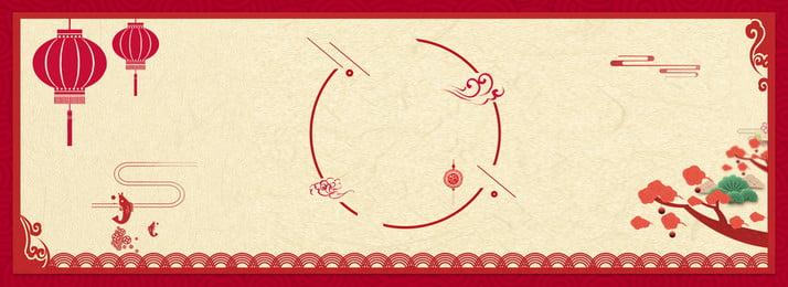 Chinese Style Paper Cut Hình Nền