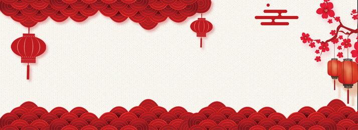 Window Chinese Year Hình Nền