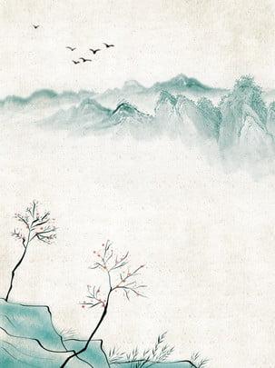 phong cách trung quốc pastel cổ điển mực cảnh quảng cáo nền , Phong Cách Trung Quốc, Màu Sáng, Retro Ảnh nền
