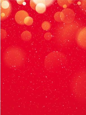चीनी शैली लाल त्यौहार माहौल उत्सव , चीनी शैली, लाल, आनंदित पृष्ठभूमि छवि