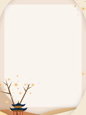 中国風のビンテージ紙風の背景をカット , 紙切れスタイル, レトロスタイル, 中華風 背景画像