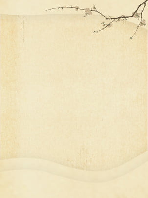 Chinese style vintage paper cut wind background , Chinese Style, Plum Blossom, Kraft Paper Background Background image