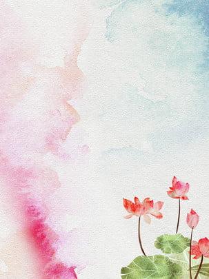 Aquarell tintenlotoshintergrund der chinesischen art Aquarell Farbverlauf Hintergrund Hintergrundbild