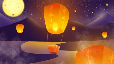中国の伝統的な祭り中秋節夜ホールライトランプ祈りイラスト背景 中秋節 漫画 手描き 夜空 星空 Kongming Lantern イラストの背景 バナーの背景 広告の背景 背景素材 PSDの背景 背景ディスプレイボード 漫画の背景 手描きの背景 手描きのバナーの背景 中国の伝統的な祭り中秋節夜ホールライトランプ祈りイラスト背景 中秋節 漫画 背景画像