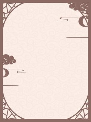 चाइनीज विंड साइड विंटेज बॉर्डर मोरी बैकग्राउंड , रेट्रो, मौआ, सरल पृष्ठभूमि छवि