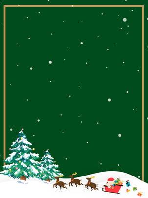 聖誕節鉅惠雪花背景圖 雪花背景 聖誕節背景 鉅惠背景背景圖庫