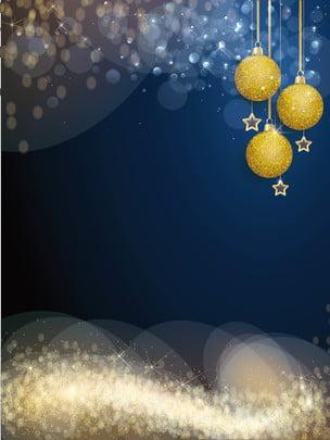 giáng sinh áp phích nền , Giáng Sinh, Tiệc Giáng Sinh, Ánh Sao Ảnh nền