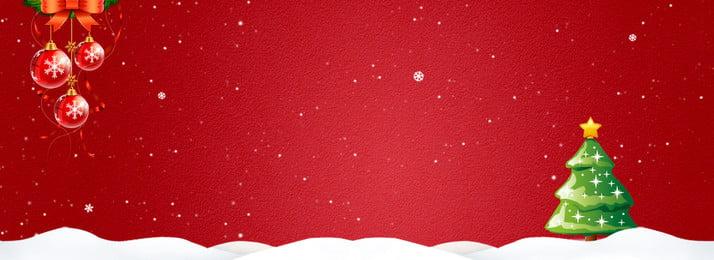 크리스마스 빨간색 배경 일러스트 레이션 빅 레드,크리스마스,크리스마스 트리,눈,배경 ,레드,크리스마스,크리스마스 배경 이미지