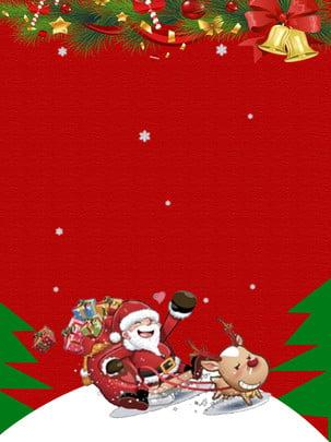 크리스마스 빨간색 축제 배경 , 크리스마스, 산타 클로스, 폰 배경 이미지