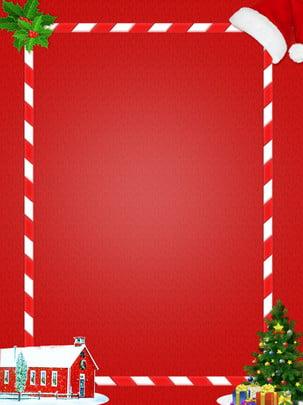 聖誕節紅色簡約邊框背景 , 聖誕節, 紅色, 簡約 背景圖片